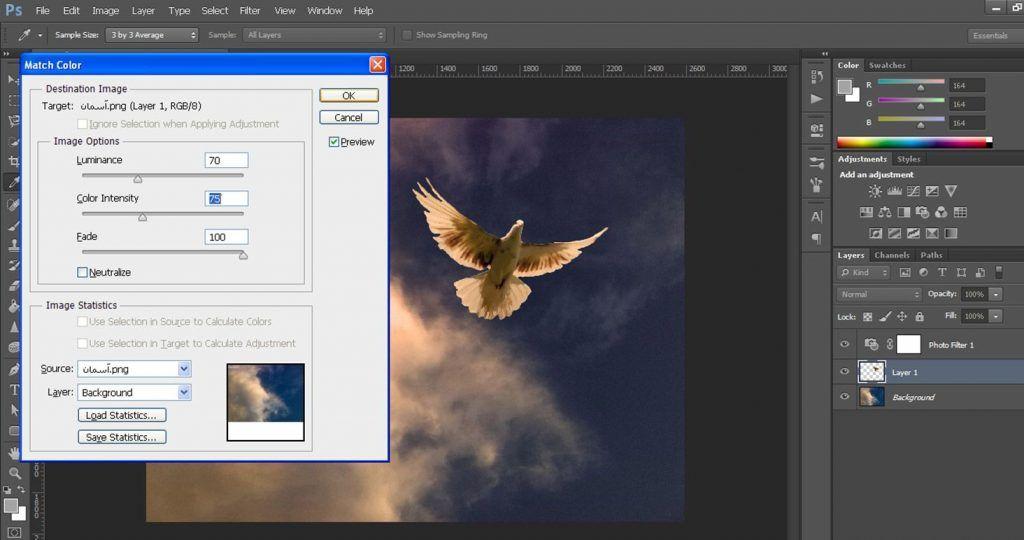 تنظیم رنگ تصویر در برنامه فتوشاپ