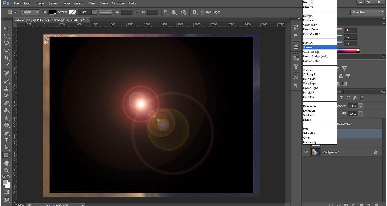 آموزش ترکیب تصویر در فتوشاپ
