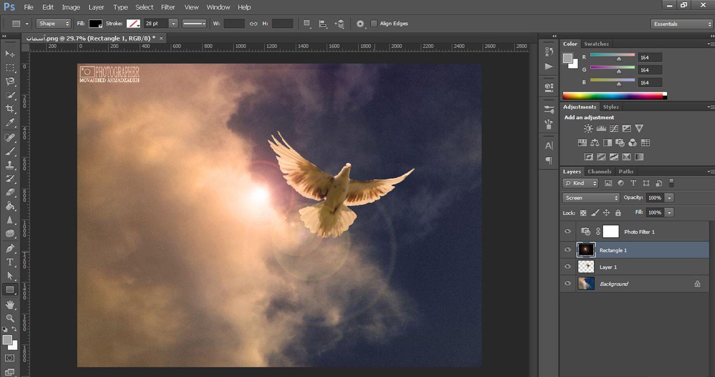 ترکیب کردن تصاویر
