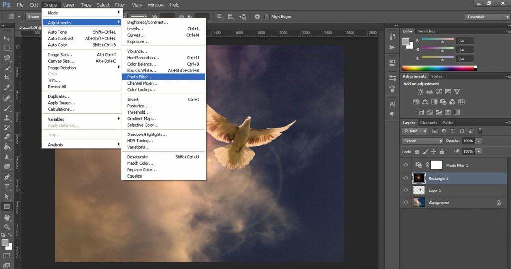 آموزش ترکیب تصاویر در فتوشاپ