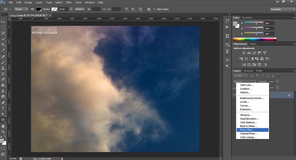 ترکیب تصاویر فتوشاپ