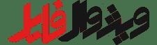 برترین فروشگاه فایل ایران