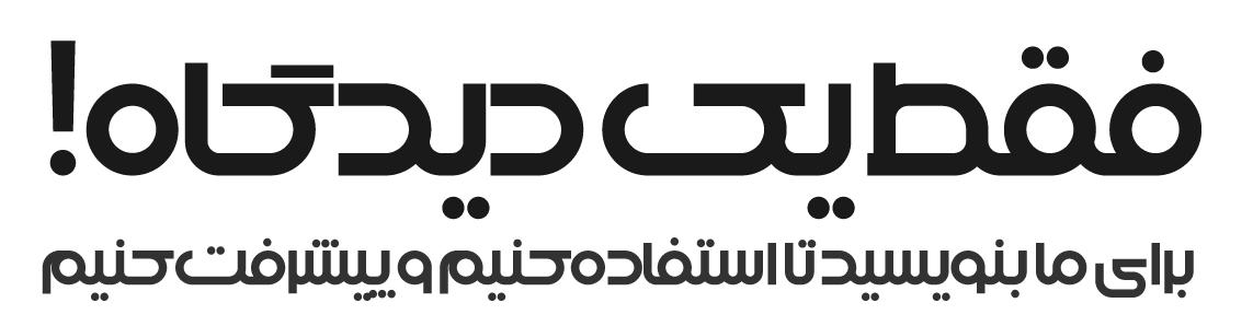 دانلود فونت فارسی نسیم Nasim Font 1