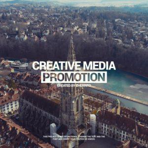 پروژه آماده پریمیر تیزر تبلیغاتی Creative Promo