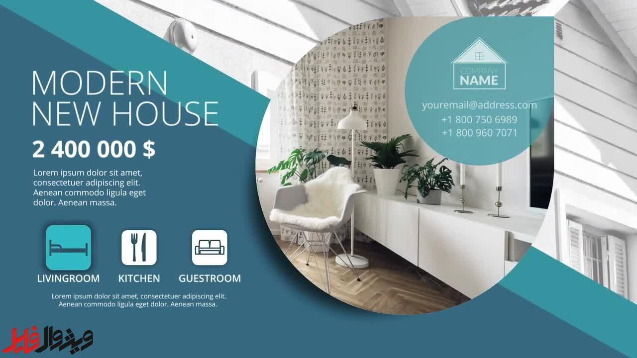 پروژه آماده پریمیر مسکن و املاک Elegant Real Estate Promo