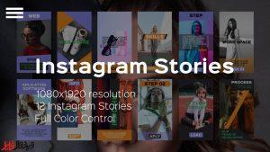 پروژه آماده پریمیر استوری اینستاگرام Instagram Stories
