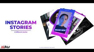 پروژه آماده پریمیر استوری اینستاگرام Instagram Stories V2