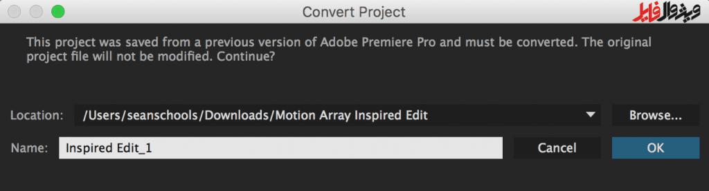 نحوه استفاده از پروژه آماده پریمیر
