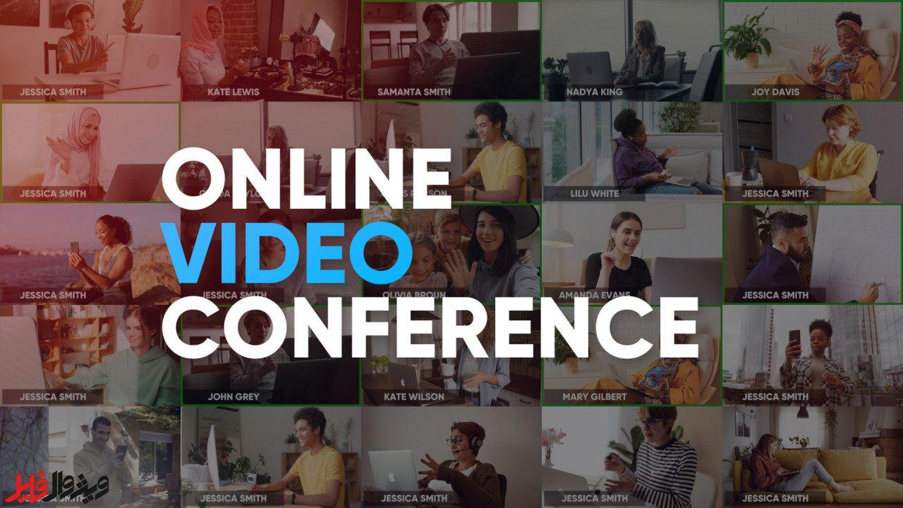 پروژه آماده پریمیر تیزر تبلیغاتی کنفرانس آنلاین