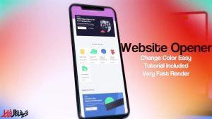 پروژه آماده پریمیر تیزر معرفی وبسایت