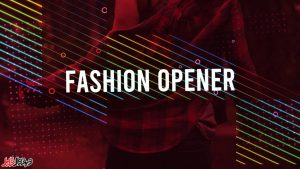 دانلود پروژه آماده پریمیر : وله فشن Fashion Intro