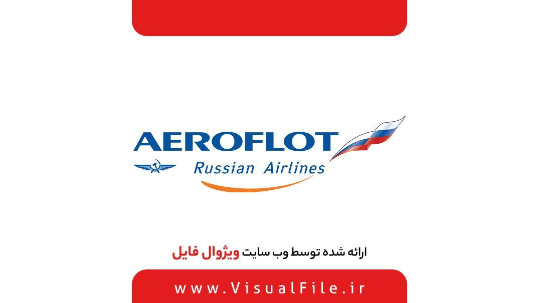 لوگو شرکت هواپیمایی آئروفلوت