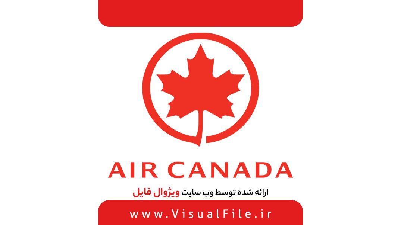 لوگو شرکت هواپیمایی ایر کانادا