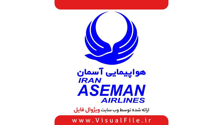 لوگو شرکت هواپیمایی آسمان