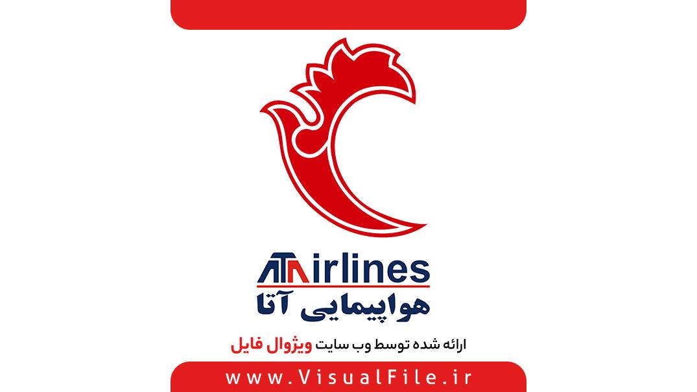 لوگو شرکت هواپیمایی آتا
