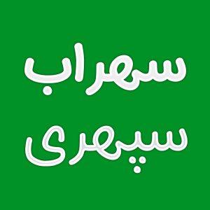 فونت فارسی انیس